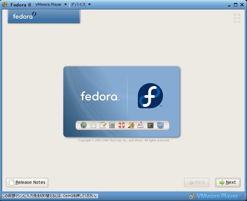 Fedora8_2