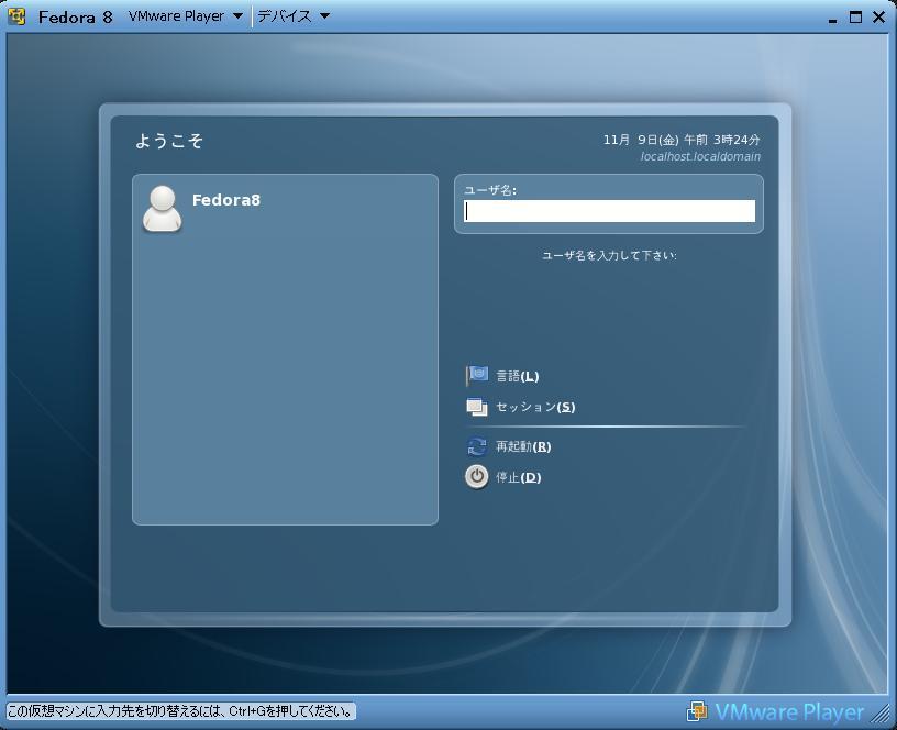 Fedora8_3