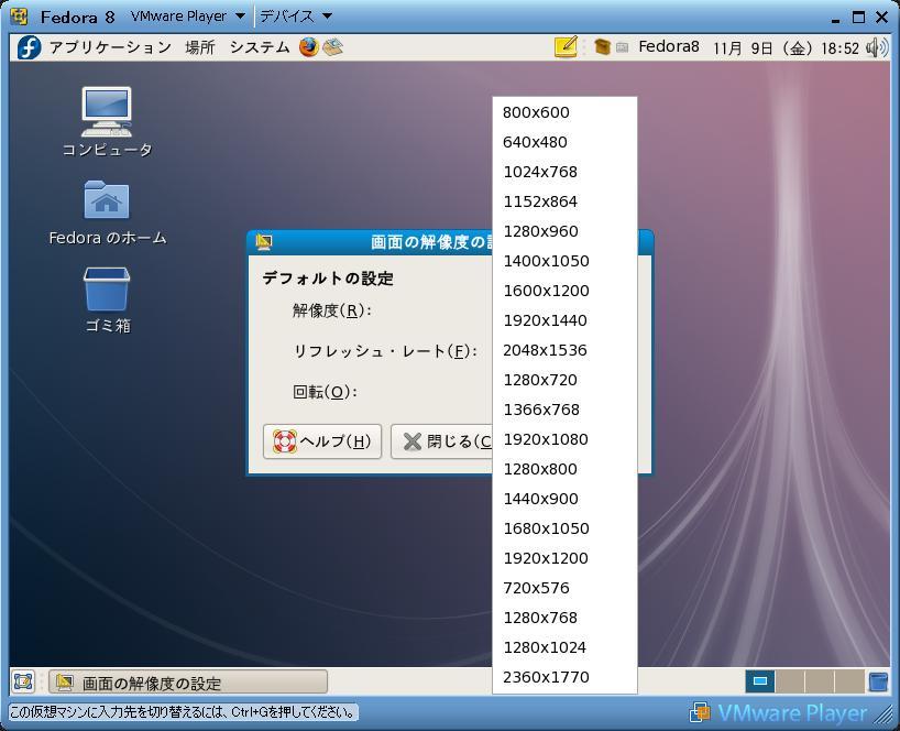 Fedora8_5