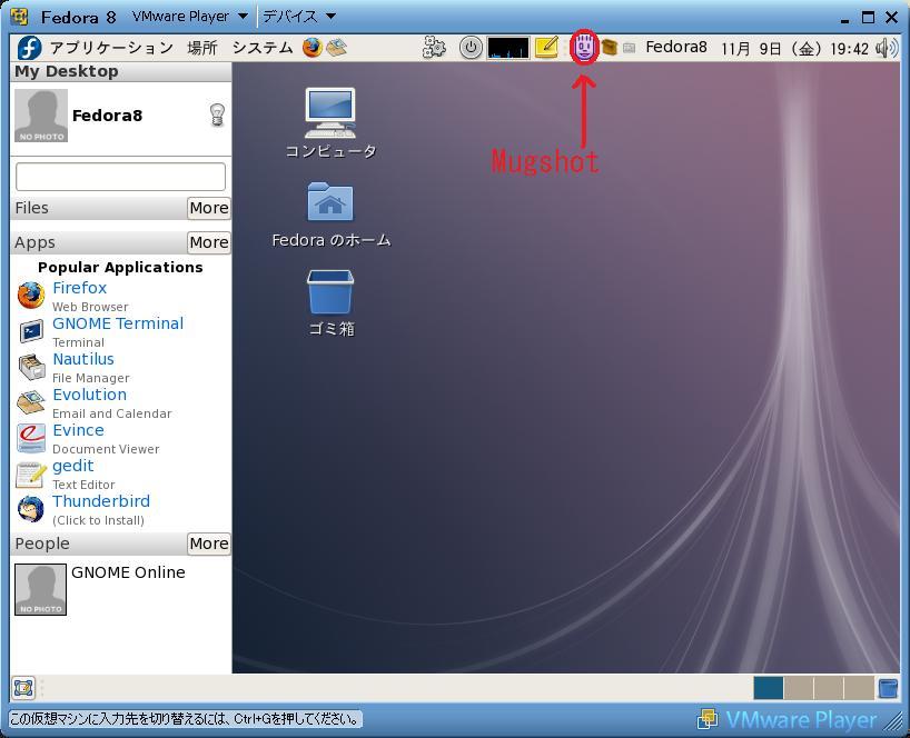 Fedora8_8