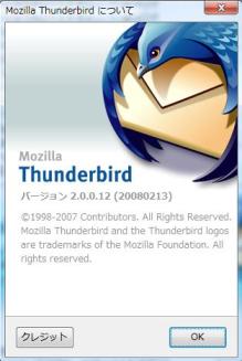 Thunder20012_2