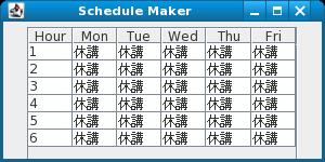 Schedule_maker