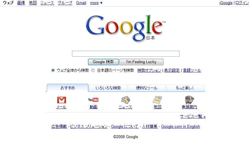 Google0319