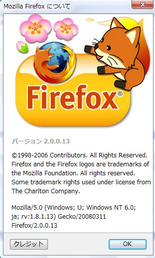 Firefox20013_2