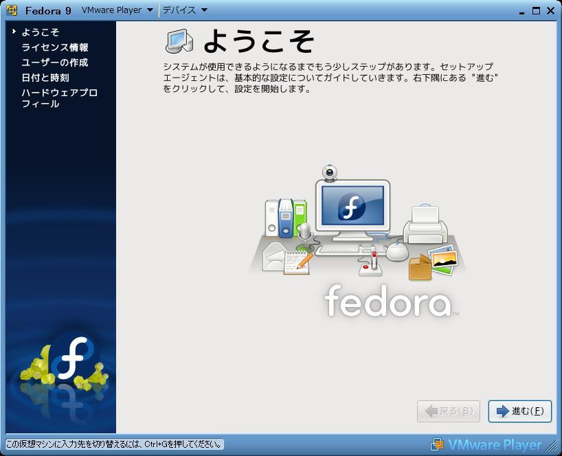 Fedora93