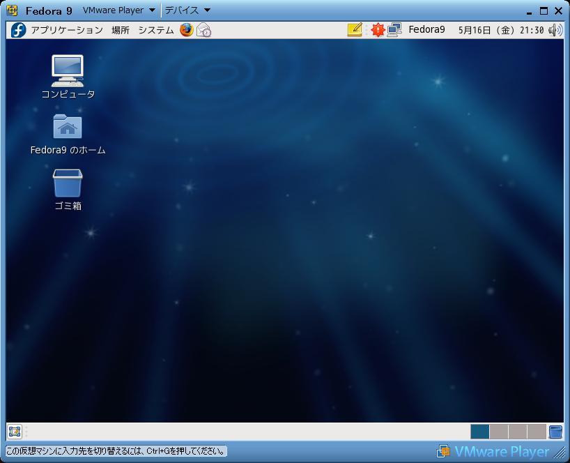 Fedora95