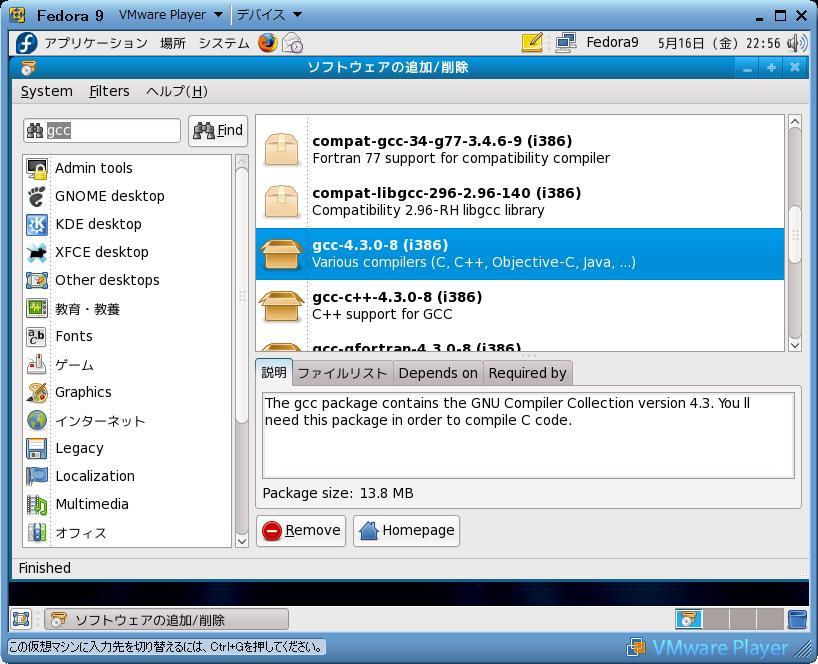 Fedora96