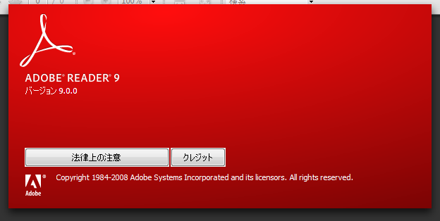 Adobe9