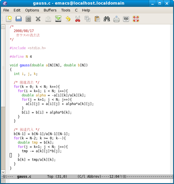 Emacs23_2
