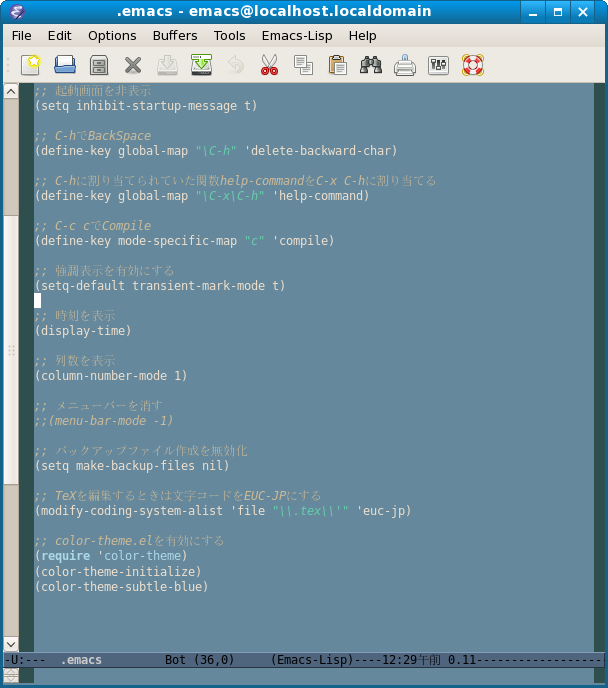 Emacs23colortheme_2