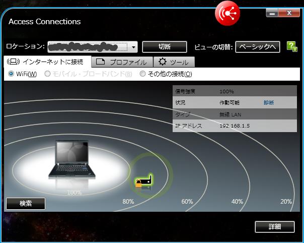 Accessconnections