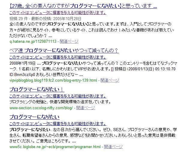 Google_kowareta