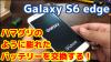 Snapshot1_20201026013901