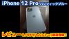Snapshot_20201024234401