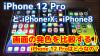 Snapshot_20201109003701