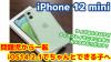 Snapshot_20201124022801